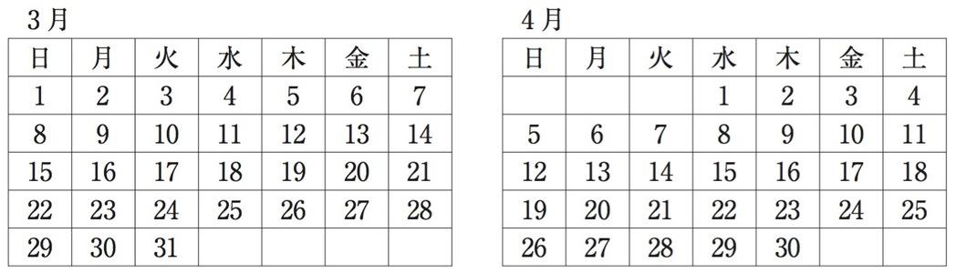 妊娠 週 数 計算 カレンダー